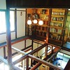 #japan_#hakone_#travel_#holiday_#cafe_#house