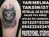 22774642709_03c02bbdc9_t