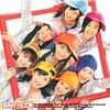 Anata Nashi de wa Ikite Yukenai (01)