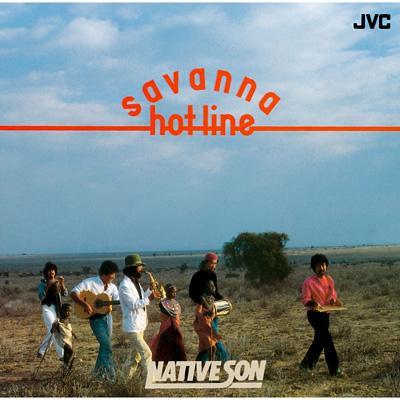 NativeSonSavannaHotLine