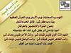 16600744085_9deaaab8e3_t