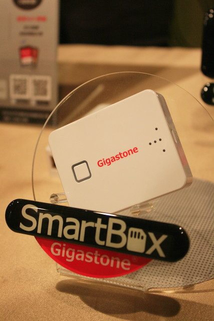 0426 Gigastone