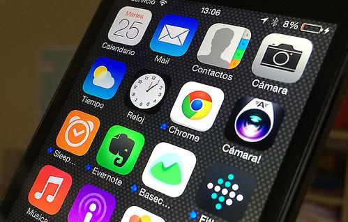 大幅なアップデートはなし? Appleの次世代OS「iOS 9」は安定性向上とバグの一掃がメイン 2番目の画像