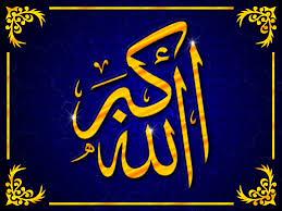 Allah: La science témoigne de Dieu