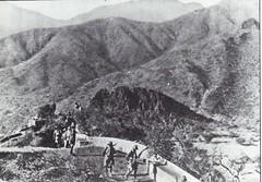 1941- Erythrée  -Les français a cub cub - ADFL