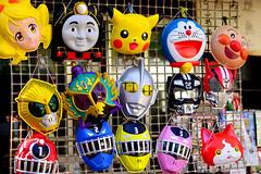 Masks : お面 photo by Dakiny