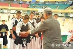 48th All Japan DOJO Junior KENDO TAIKAI_079