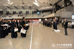The 17th All Japan Women's Corporations and Companies KENDO Tournament & All Japan Senior KENDO Tournament_034