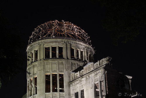 Atomic Bomb Memorial Dome