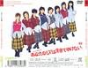 Anata Nashi de wa Ikite Yukenai (02)
