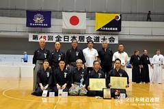 48th All Japan IAIDO TAIKAI_128