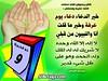 16393432987_7faa687d2f_t