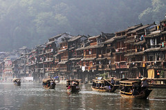 Chinese traditional village Fenghuang photo by b80399