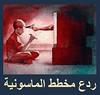 13091285055_d7b949f29e_t