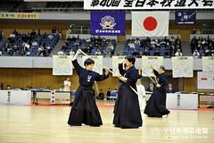 40th All Japan JODO TAIKAI_094