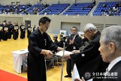 48th All Japan IAIDO TAIKAI_123