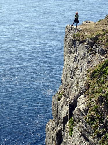 oosezaki-cliff