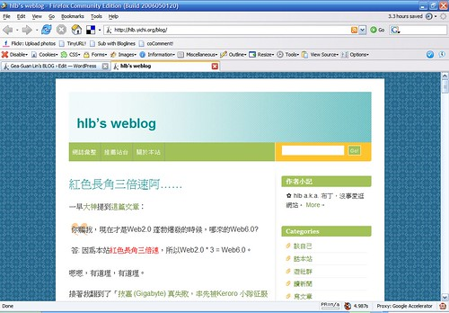 Web Developer (Original)