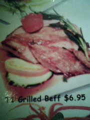 GRILLED BEFF