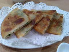 Baked Scallion Pastry