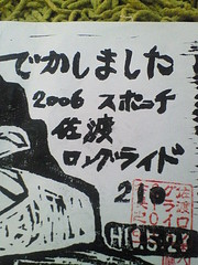 NEC_0197