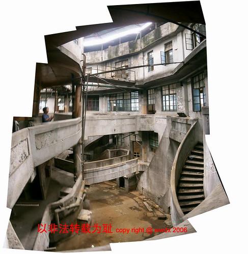 Shanghai slaughterhouse