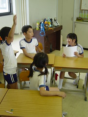 >A Basic Outline of the Japanese Educational System