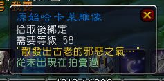 20060725_zg14