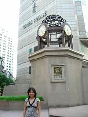 Hong Kong 195