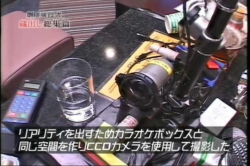 男の夢SP-22.jpg