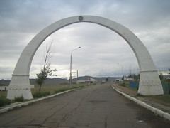 Ulaangom city gate