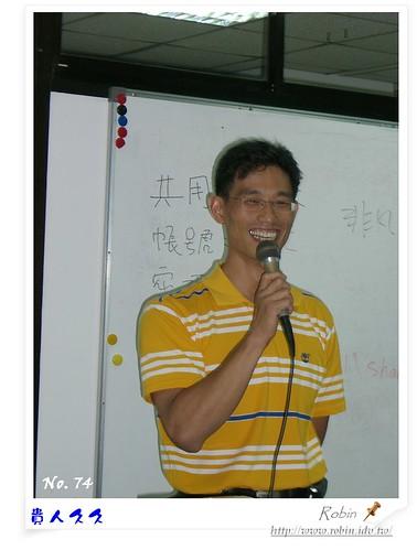 74-鄭雲龍