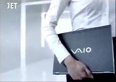 laptop, laptop computer, notebook, notebook computer, computer, sony vaio, sony laptop, sony notebook, intel processor, intel, intel duo core, intel centrino duo, intel duo core 2