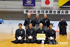 48th All Japan IAIDO TAIKAI_127