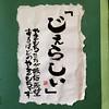 16498860196_de2fbb834f_t