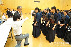 46th National Kendo Tournament for Students of Universities of Education_020