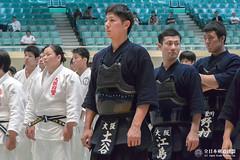 All Japan Police KENDO Championship 2015_017