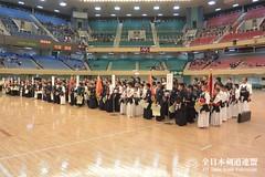 All Japan Boys and girls BUDO(KENDO)RENSEI TAIKAI JFY2013_095