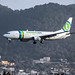 Ibiza - B - 737  transavia aterrizando en Ibiza