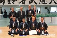 35th All Japan KOREISHA BUDO TAIKAI_029