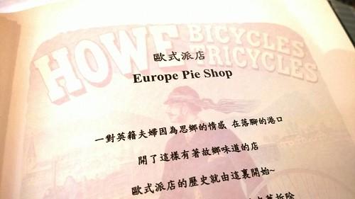 不一樣。三多路上的歐式派店@ 情緒出口:: 痞客邦PIXNET ::