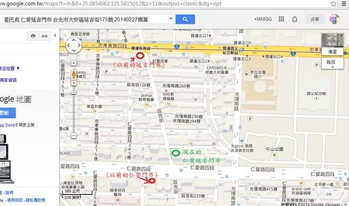 20140227星巴克仁愛延吉門市開幕-3