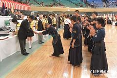 All Japan Boys and girls BUDO(KENDO)RENSEI TAIKAI JFY2013_093