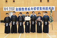 49th National Kendo Tournament for Students of Universities of Education_052
