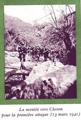 13 DBLE- 1941 mars- Keren