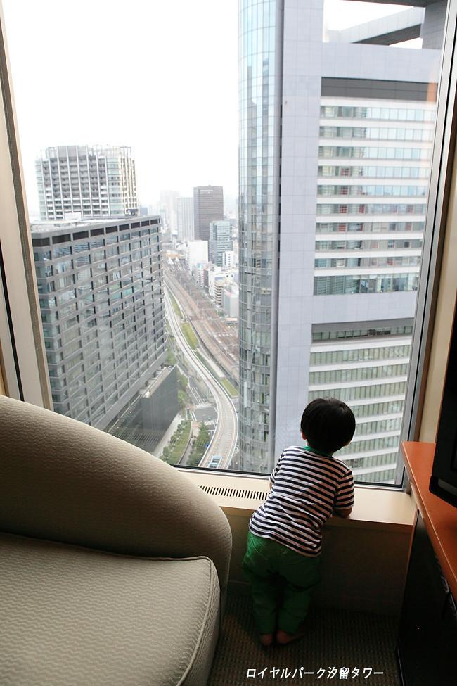 2013-09-Tokyo-DAY1-06.jpg