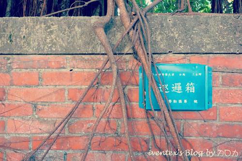 40_台南321巷藝術聚落