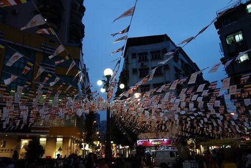 20130505 三盞燈區、雅馨緬甸餐廳@澳門