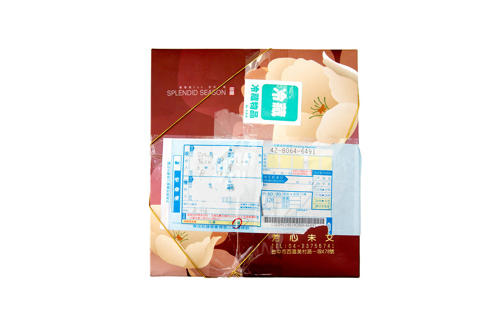 3N4C1630.jpg