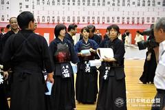 59th All Japan TOZAI-TAIKO KENDO TAIKAI_309